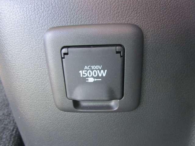 AC100V/1500Wまで、ご利用いただけます!