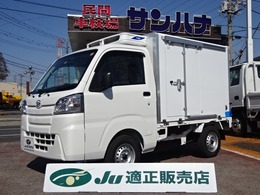 ダイハツ ハイゼットトラック 冷凍車-25℃設定 5F 2コンプ 強化サス 省力パック フル装備 キーレス