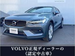 ボルボ V60クロスカントリー T5 AWD 4WD デモカーアップ 禁煙車 本革シート