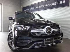 メルセデス・ベンツ GLE の中古車 450 4マチック スポーツ (ISG搭載モデル) 4WD 静岡県浜松市 1040.0万円