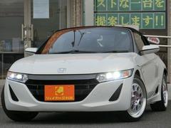 ホンダ S660 の中古車 660 アルファ 千葉県千葉市緑区 293.9万円