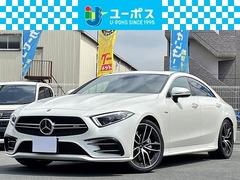 メルセデスAMG CLSクラス の中古車 CLS 53 4マチックプラス 4WD 大阪府八尾市 1124.8万円