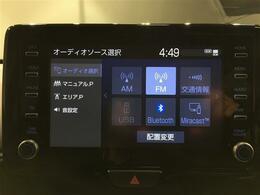 【ディスプレイオーディオ】いつも使っているスマホのアプリをそのままカーナビとして使える最新の車載器!!お手持ちの携帯のアプリを更新するだけで最新ナビの情報に更新されます!!※設定が必要です。