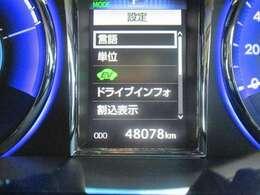走行48078キロ!