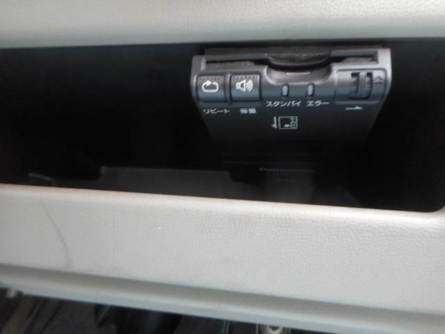 ETC付きです★遠方ドライブが多い方には嬉しい装備です。家計にも優しい装備です♪3ヶ月保証対象外です