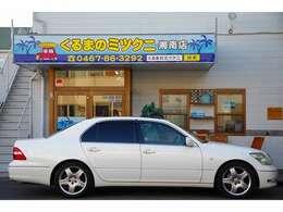 支払回数最長24回払いまでになります。当社とお客様との直接契約ですので分割払いでお車の購入で出来ます☆神奈川県、湘南、横浜、川崎、相模、静岡県、沼津エリア、富士山エリア、伊豆エリア対応