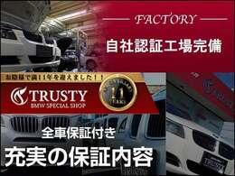 トラスティの新入庫車情報、ご納車レポートやイベント模様など、毎日色々発信しております★ブログはコチラ→ http://blog.livedoor.jp/trusty55/