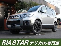 三菱 デリカD:5 2.0 M 新品グットリッチタイヤ/禁煙車/ETC