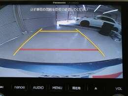 カラーで見やすいバックカメラが装備されております。お車を初めて運転されるかたやバック操作が苦手のお客様にはオススメの装備ですよね☆