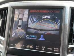 【純正HDDナビ】便利なバックモニター&アラウンドビューモニターが装備されております。
