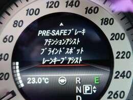 ●セーフティPKG●PRE-SAFEブレーキ(歩行者検知機能付)●リアCPA(被害軽減ブレーキ付後方衝突警告システム)●パークトロニックセンサー●ステアリングアシスト