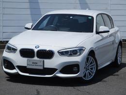 BMW 1シリーズ 118d Mスポーツ 禁煙ワンオーナーコンフォートアクセス17AW
