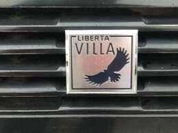 さすが日産と言えるロゴのセンス!大衆車ながらこだわりを感じます
