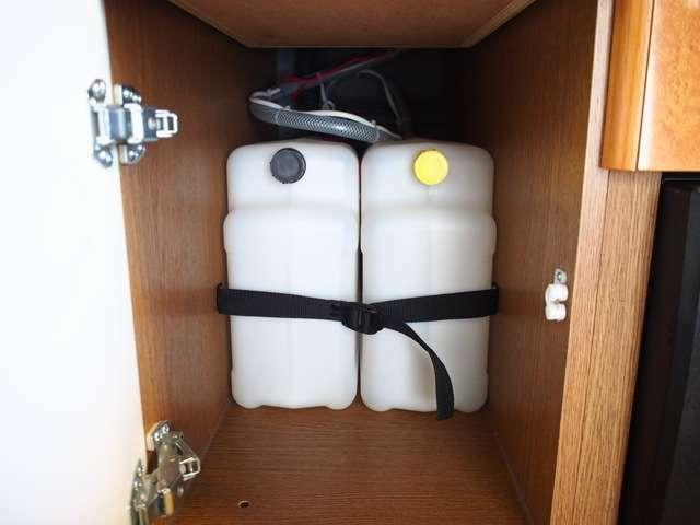 給排水タンク各10L装備☆
