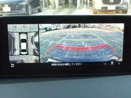 モニターにフロント・リアパーキングセンサーを装備。車両前後左右に備えた4つのカメラを活用し、上方から俯瞰したような映像やフロントビューなどを表示し、確認しづらいエリアの安全確認をサポートします