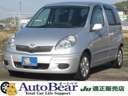 トヨタ ファンカーゴ 1.5 G リヤリビングバージョン HID キーレス エアコン CD