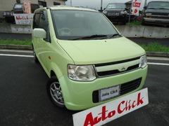 三菱 eKワゴン の中古車 660 M 埼玉県桶川市 131万円