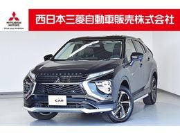 三菱 エクリプスクロス PHEV 2.4 G 4WD AC100V電源・電気温水式ヒーター装着