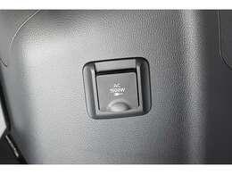 【メーカーOP】AC100V(1500W)のコンセントを2口装備!家庭にあるほとんどの家電がアウトドアで使用でき、また停電や災害発生時の電力供給に利用可能!緊急事態への備えにも役立ちます☆