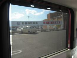 当社は自社工場完備。一般整備から車検まで是非お任せください。