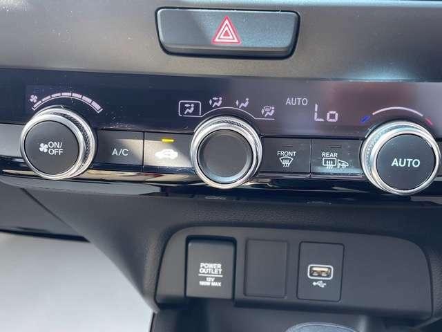 エアコン操作スイッチの画像です