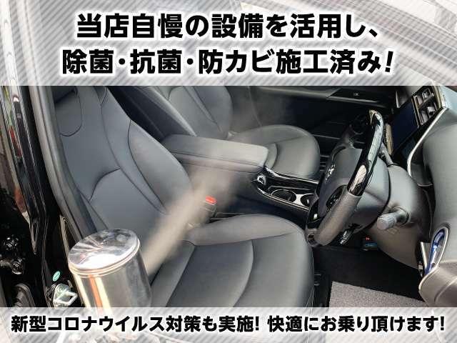 【新型コロナウイルス対策】車内も自慢の設備を活かし、抗菌・除菌・防カビクリーニング済みです!ご安心してご検討下さい!
