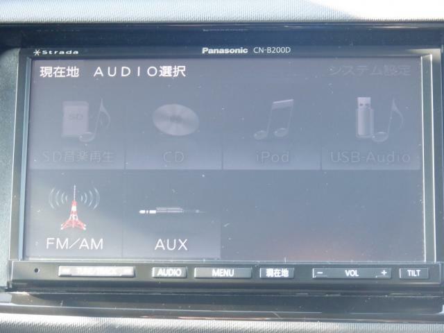 オーディオは、CDラジオ搭載!