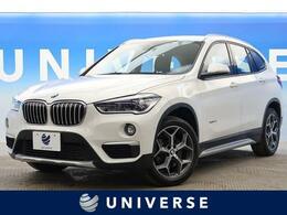 BMW X1 xドライブ 20i xライン 4WD コンフォートPKG/純正ナビTV/禁煙車