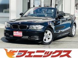 BMW 1シリーズカブリオレ 120i 黒本革Sパワーシート電動オープンHID