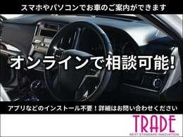 """全国の数ある販売店の中から、TRADEへアクセス頂きまして誠にありがとうございます!""""MADE IN JAPANを世界へ、兵庫県の小さな町から世界へモノづくりを発信""""をコンセプトに運営しております!"""
