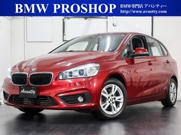 BMW 2シリーズアクティブツアラー 218i Dアシスト PサポートPKG HDDナビ ETC