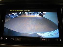 ◆車両詳細は、ヴァーサス桑名店まで 電話:0594-33-3955までお問合せ下さい◇当社グループ三重県中古車販売台数 平成26年・27年・28・29・30年度 5年連続NO.1(東京商工リサーチ調べ)◆
