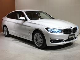 BMW 3シリーズグランツーリスモ 320d xドライブ ラグジュアリー ディーゼルターボ 4WD ドライビングA トップビュー 茶革 ACC