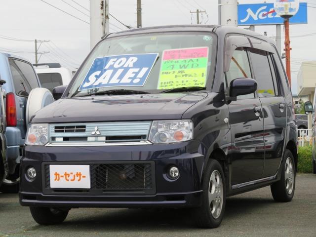 この度は数ある中古車の中からヒノヤ商事(株)のお車を御覧頂き、誠にありがとうございます。