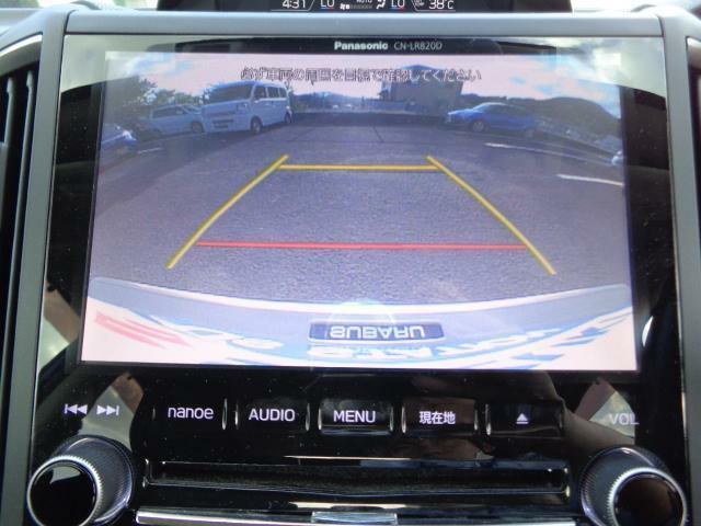 バックカメラ搭載☆ナビと連動して死角となっている車体後方の状況を映し出し、駐車時のサポートをしてくれます♪