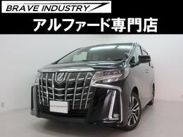 トヨタ アルファード 2.5 S Cパッケージ 新車 3眼 サンル-フ デジタルインナ-ミラ-