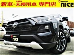 トヨタ RAV4 2.0 アドベンチャー 4WD 新車ディスプレイオーディオPシートソナー