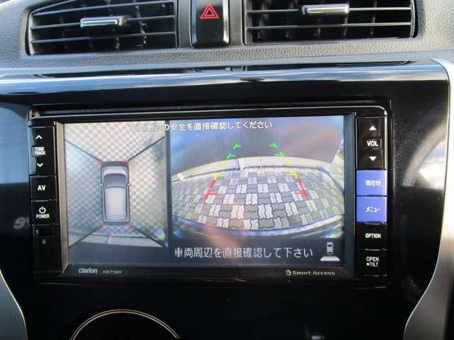 4つのカメラで車のまわりを確認できます。