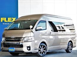 トヨタ ハイエース 2.7 グランドキャビン 4WD 4WD 寒冷地仕様 FLEXカスタム