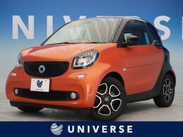 スマート フォーツークーペ エディション1 (ラバオレンジ) ツイナミック 禁煙車 クルコン Bluetooth 純正15インチAW