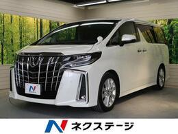 トヨタ アルファード 2.5 S BIGX9型ナビ 衝突軽減装置 禁煙車 ETC