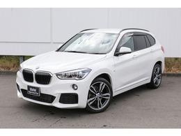 BMW X1 xドライブ 18d Mスポーツ 4WD 黒レザー前車追従ハイラインPヘッドアップD