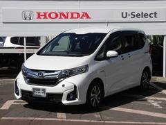 ホンダ フリード+ の中古車 1.5 ハイブリッド EX 神奈川県相模原市緑区 223.0万円