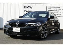 BMW 5シリーズ 523d xドライブ Mスピリット ディーゼルターボ 4WD ディーラー・デモカー ハイライン