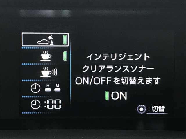 「インテリジェントクリアランスソナー」 誤発進抑制装置です♪停車状態からアクセルとブレーキを踏み間違った時、加速しません。