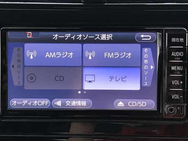 「AVソース」 ワンセグTVなどのメディアがご利用できます♪ ※別途配線キットが必要な場合がございます。詳しくはスタッフまでお問合せください。