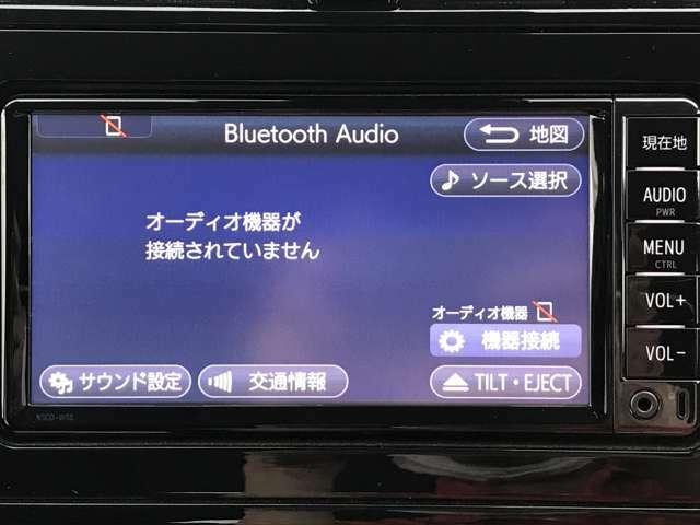 「Bluetoothオーディオ」 ナビはBluetoothオーディオに対応♪お手持ちのスマホに保存した音楽をお楽しみいただけます♪