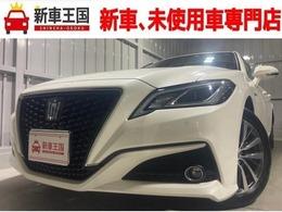 トヨタ クラウン ハイブリッド 2.5 S クルコン・パワーシート・100V電源