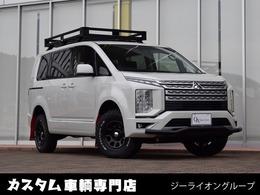 三菱 デリカD:5 2.2 G パワーパッケージ ディーゼルターボ 4WD オフロード仕様