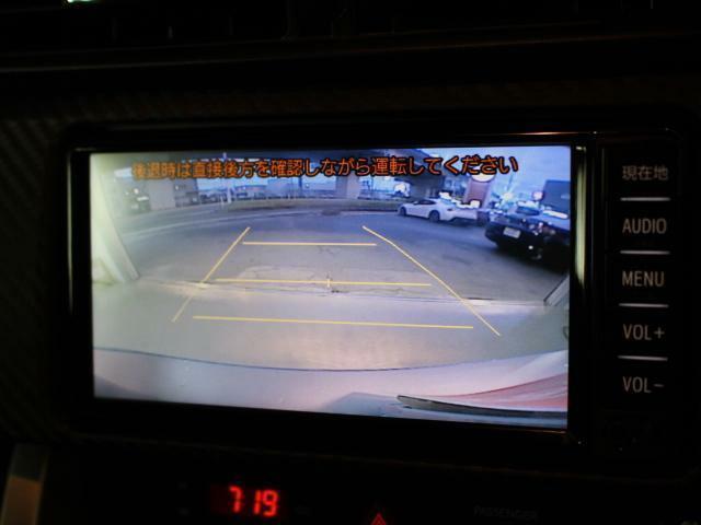 バックカメラ完備!駐車に自信が無い方でも安心です!!